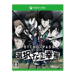 (XBOX ONE) PSYCHO-PASS サイコパス 選...