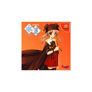 (DC) 水夏 〜SUIKA〜 通常版 (管理:14503)|collectionmall