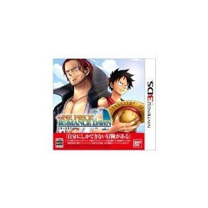(3DS) ワンピース ROMANCE DAWN 冒険の夜明け (管理:410272) collectionmall
