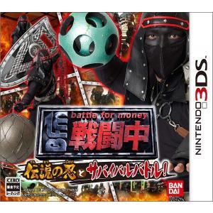 (3DS) 戦闘中 伝説の忍とサバイバルバトル!  (管理:410302)|collectionmall