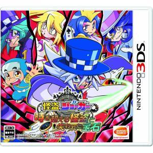 (3DS) 怪盗ジョーカー 時を超える怪盗と失われた宝石 (管理:410524)|collectionmall