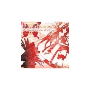 (CD)「月奏〜ツキカナデ」-Ar tonelico hymmnos concert Side紅- /  (管理:71578 )|collectionmall