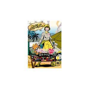 『ももクロChan』第3弾 時をかける5色のコンバット[Blu-ray] 第13集 [Blu-ray] (2014) ももいろクローバーZ; 百田夏菜子;... [管理:252876]|collectionmall