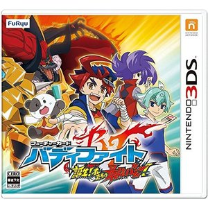 (3DS) フューチャーカード バディファイト 誕生!オレたちの最強バディ!  (管理番号:4108...