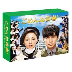 ごめんね青春! Blu-ray BOX /  (管理:256044)|collectionmall