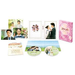 クローバー (豪華版) DVD(管理:208867)|collectionmall