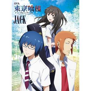 OVA 東京喰種トーキョーグール (JACK) (Blu-ray) /  (管理:257137)|collectionmall