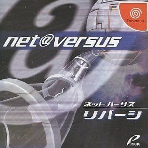 (DC) NETバーサスリバーシ (管理:14370)|collectionmall