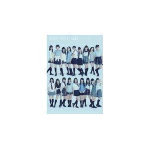 AKBがいっぱい ~ザ・ベスト・ミュージックビデオ~(通常盤)(DVD) (2011) AKB48 (管理:182143)|collectionmall