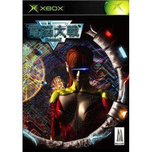 (XBOX) 式神の城 2 (管理:22179) collectionmall
