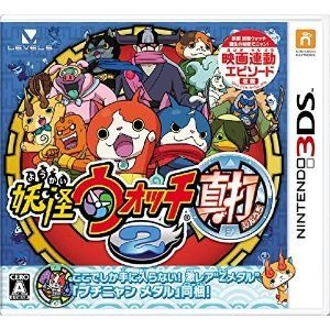 (3DS) 妖怪ウォッチ2 真打(メダルなし)  (管理:410462)