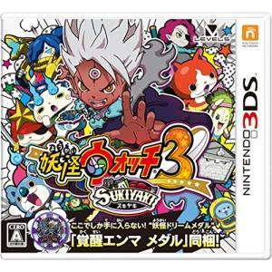 (3DS) 妖怪ウォッチ3 スキヤキ(妖怪メダル無し)  (管理:410706)