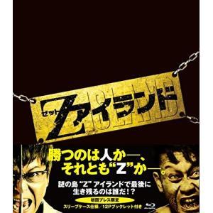 Zアイランド [Blu-ray] /  【管理:257061】|collectionmall