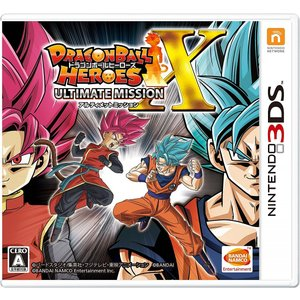 (3DS) ドラゴンボールヒーローズ アルティメットミッションX (管理:410730) collectionmall