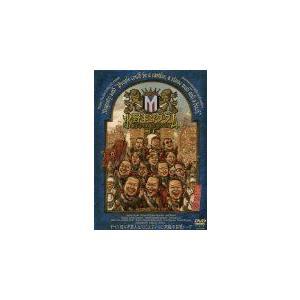 水野キングダム II (DVD) (2008) 水野透; 板...