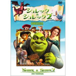 シュレック & シュレック 2 ツインパック (DV...