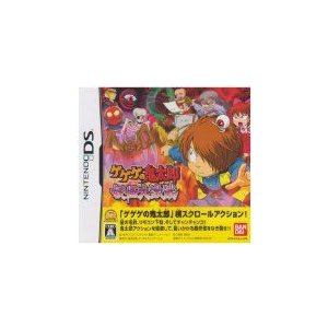 (DS) ゲゲゲの鬼太郎 妖怪大激戦 (管理:370069)|collectionmall