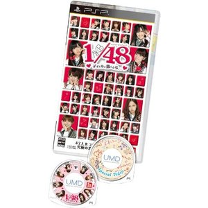 PSP 本体 AKB1/48 アイドルと恋したら… Premier Special Pack (管理:460046)|collectionmall