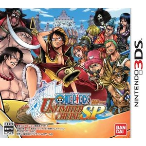 (3DS) ワンピース アンリミテッドクルーズSP  (管理:410033) collectionmall