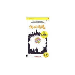 (PSP) 僕の私の塊魂 PSP the Best (管理:39371)|collectionmall