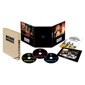 味園ユニバース 初回限定 [DVD] 【管理:256802】|collectionmall