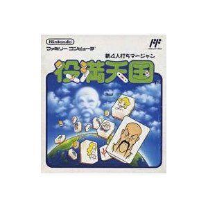 (FC) 役満天国 (管理:9081) collectionmall