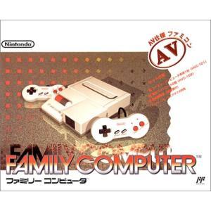 ファミリー コンピュータ(AV仕様 ファミコン本体) (管理:98)|collectionmall