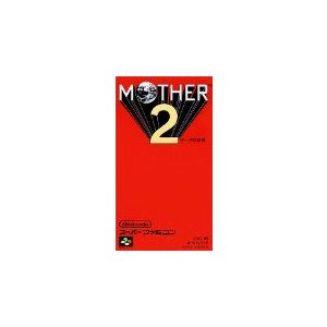 (SFC) MOTHER2(マザー2) ギーグの逆襲 (管理:3708)|collectionmall