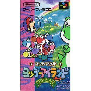 (SFC) スーパーマリオ ヨッシーアイランド (管理:4082) collectionmall
