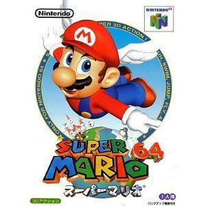 (N64) スーパーマリオ64  (管理:7301)|collectionmall