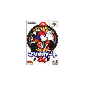 (N64) マリオカート64  (管理:7360)|collectionmall