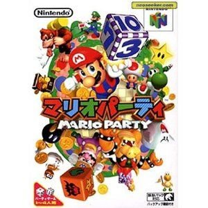 (N64) マリオパーティ  (管理:7405)|collectionmall