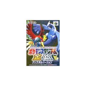 (N64) ポケモンスタジアム金銀クリスタルバージョン対応  (管理:7498)|collectionmall
