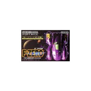 (GBA) F-ZERO(エフゼロ) FOR GAMEBOY ADVANCE (管理:47002)|collectionmall