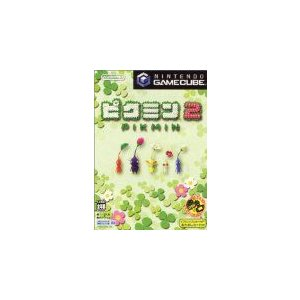 (GC) ピクミン2 (管理:20209)|collectionmall
