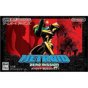 (GBA)メトロイド ゼロミッション (管理:47579)|collectionmall