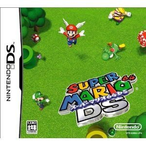 (DS) スーパーマリオ64DS  (管理:38001)|collectionmall