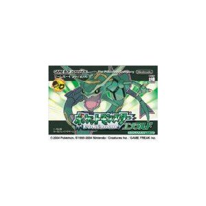 (GBA)ポケットモンスター エメラルド (管理:47812)|collectionmall
