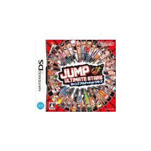 (DS) ジャンプアルティメットスターズ  (管理:38329)