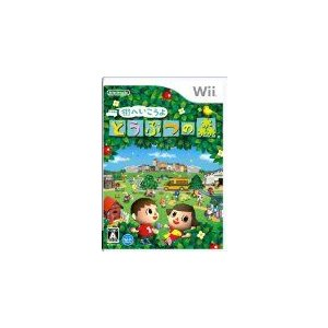 (Wii) 街へいこうよ どうぶつの森(ソフト単品)  (管理:380243)|collectionmall