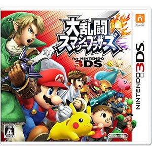 (3DS) 大乱闘スマッシュブラザーズ3DS (管理:410423)|collectionmall