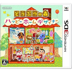 (3DS) どうぶつの森 ハッピーホームデザイナー (管理:410542) collectionmall