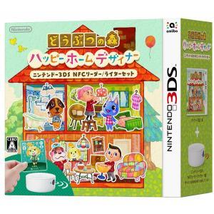 状態:中古 ソフト 機種:任天堂 3DS  【中古品の注意事項】 ・電子説明書内蔵商品には、紙の説明...