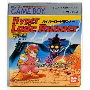 (GB) ハイパーロードランナー ( 管理:6268)|collectionmall