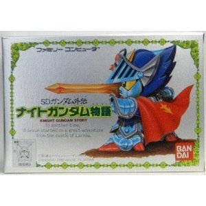 (FC) SDガンダム外伝ナイトガンダム物語 (管理:9228) collectionmall
