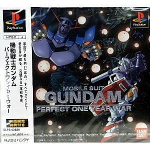 (PS1)  機動戦士ガンダムPERFECT ONE YEAR WAR(管理:16900)|collectionmall