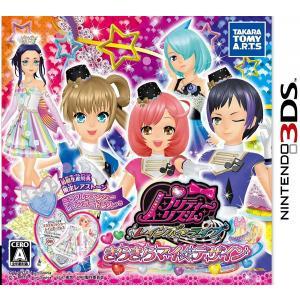 (3DS) プリティーリズム レインボーライブ きらきらマイ☆デザイン  (管理:410335)|collectionmall