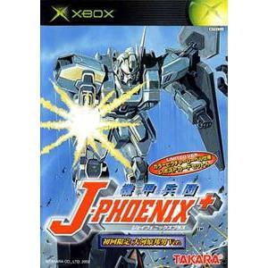 (XBOX) 機甲兵団J-PHOENIX+ (管理:22085) collectionmall