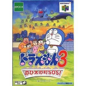 (N64) ドラえもん3 のび太の町SOS!  (管理:7486)|collectionmall