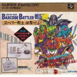 (SFC) バーコードバトラー戦記 (管理:3307) collectionmall